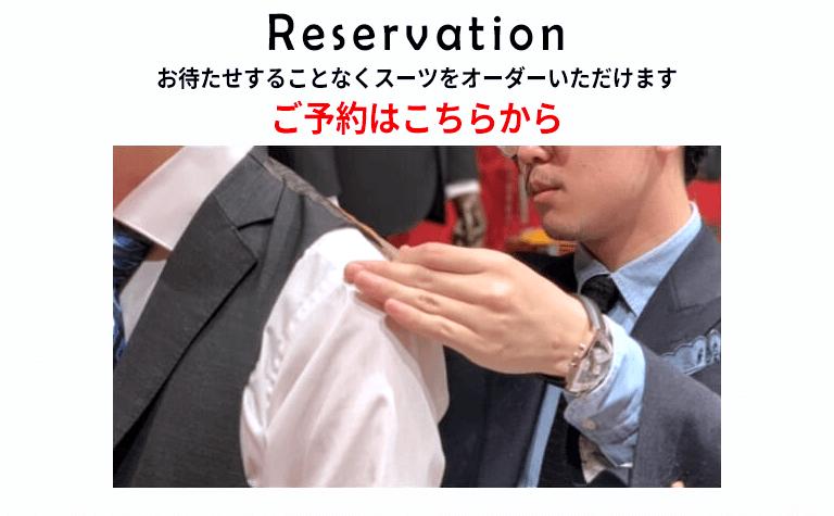 reserve20181025-4