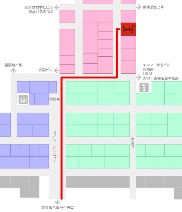 八重洲地下街店アクセスマップ