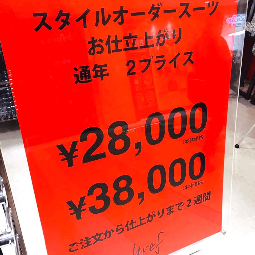 S__32137219