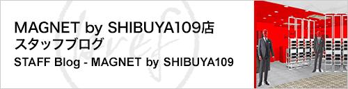 2プライスオーダーメイドスーツ 渋谷109 Men's店 Staff Blog